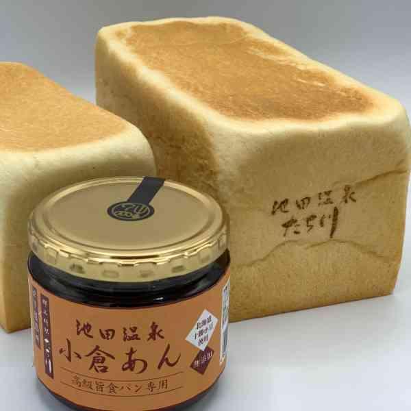 高級旨食パン&小倉あんセット