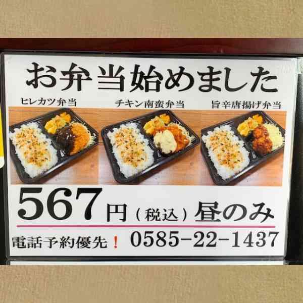 お弁当3種(ヒレカツ・チキン南蛮・旨辛唐揚げ)
